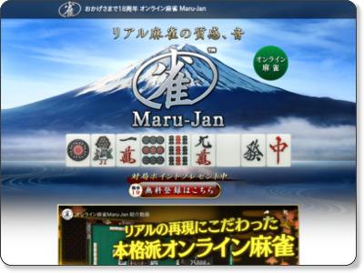 http://www.maru-jan.com/