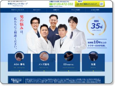 http://www.mens-chuoh.com/