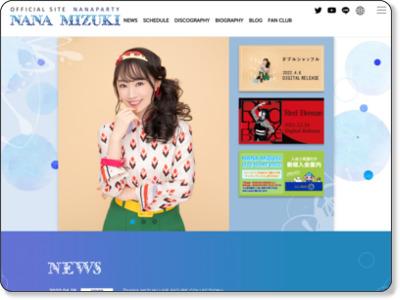http://www.mizukinana.jp/index.html