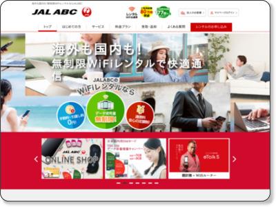 http://www.mobile.jalabc.com/