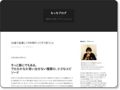 http://www.mocchiblog.com/?p=6495