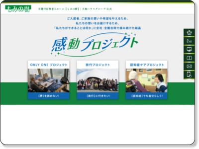 http://www.mominoki-life.com/