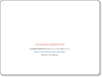 毛呂病院看護専門学校