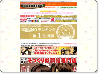 http://www.multido.jp/