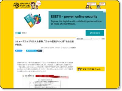 http://www.narinari.com/Nd/20121119686.html