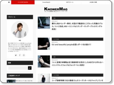 http://www.neqwsnet-japan.info/