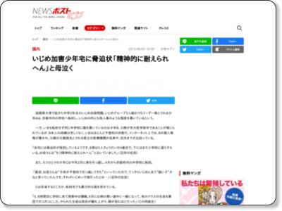 http://www.news-postseven.com/archives/20120805_135204.html