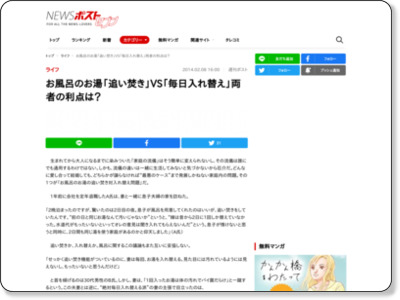 http://www.news-postseven.com/archives/20140208_239886.html
