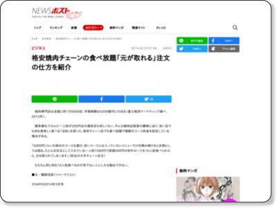 http://www.news-postseven.com/archives/20140223_240877.html