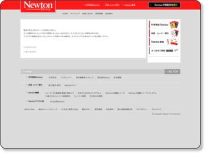 Newton+press+出版