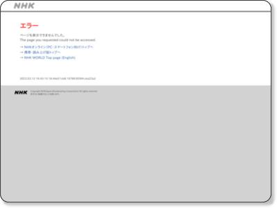 http://www.nhk.or.jp/nodojiman/