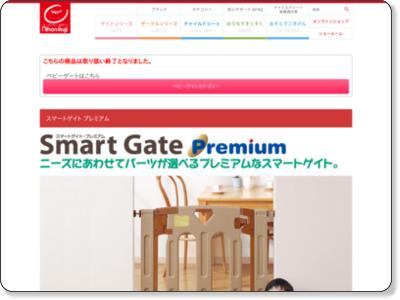 http://www.nihonikuji.co.jp/item/smartgate_premire.html