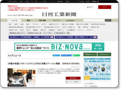 http://www.nikkan.co.jp/news/nkx0220130912bjau.html
