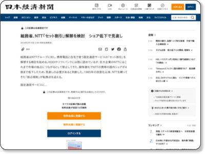 http://www.nikkei.com/article/DGXNASDF0900W_Z00C14A2MM8000/