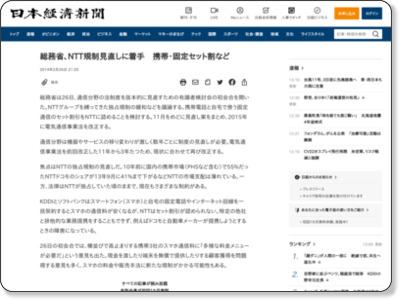 http://www.nikkei.com/article/DGXNASFS2602B_W4A220C1PP8000/?n_cid=TPRN0004