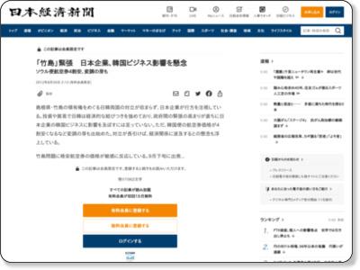http://www.nikkei.com/article/DGXNZO45399640V20C12A8NN1000/