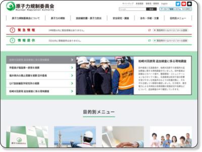 http://www.nsr.go.jp/