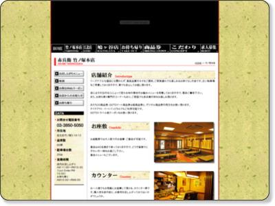 http://www.orientalfoods.co.jp/honten.html