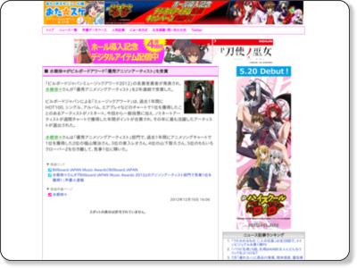 http://www.ota-suke.jp/news/87201