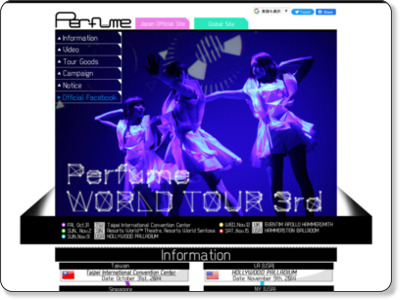 http://www.perfume-web.jp/cam/WORLD/