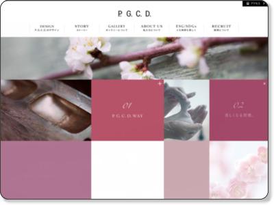 P.G.C.D.