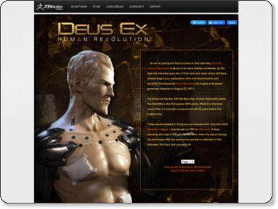 http://www.pixologic.com/interview/deusex3/1/