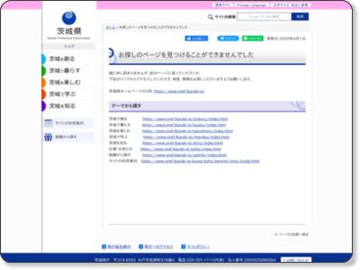 http://www.pref.ibaraki.jp/hokenfukushi/fukushi/chiiki/koshi/chiikifukushigroup/saigaivolunteer.html