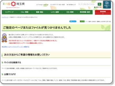 http://www.pref.saitama.lg.jp/site/kobaton/message-bosyu.html#oiwai