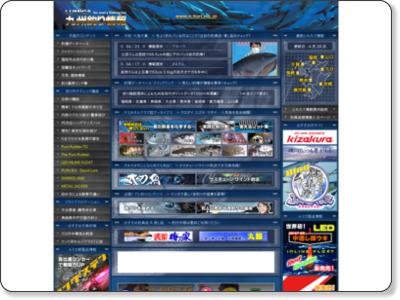 http://www.q.turi.ne.jp/