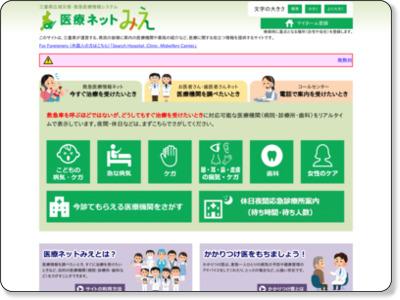 http://www.qq.pref.mie.jp/WP9903/RP990301BL.do