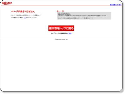 http://www.rakuten.co.jp/panasonic/?scid=af_pc_etc&sc2id=207634757