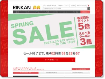 http://www.rakuten.ne.jp/gold/gsc-rinkan/
