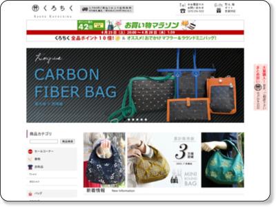 http://www.rakuten.ne.jp/gold/kyoto-kurochiku/