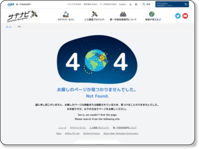 http://www.satnavi.jaxa.jp/project/gpm/spec.html