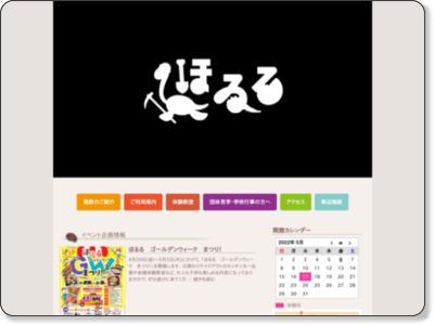 http://www.sekitankasekikan.or.jp/