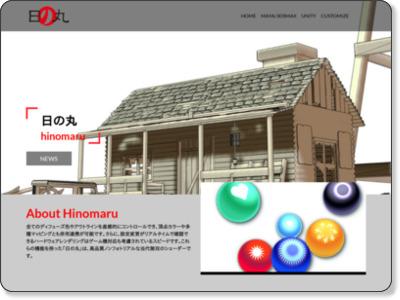 http://www.sfgi.jp/hinomaru/maruIndex.html