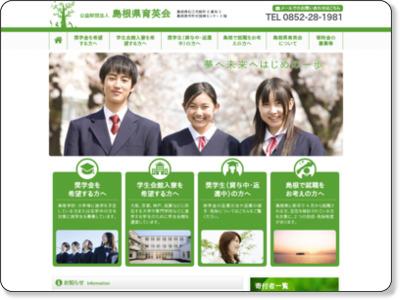 大阪学生会館