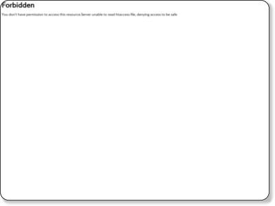 タイピングマニア(TYPINGMANIA)