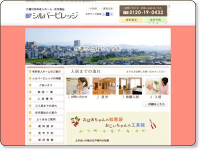 http://www.silvervillage.co.jp/