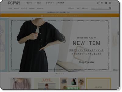 http://www.store-raycassin.jp/