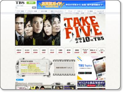 TAKE+FIVE