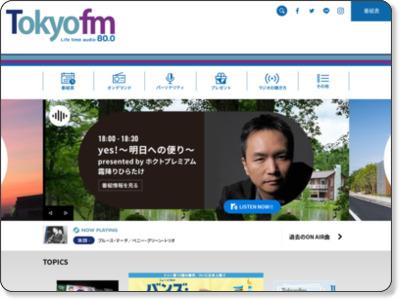 TOKYO+FM出版