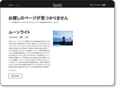 http://www.timeout.jp/ja/tokyo/feature/6279