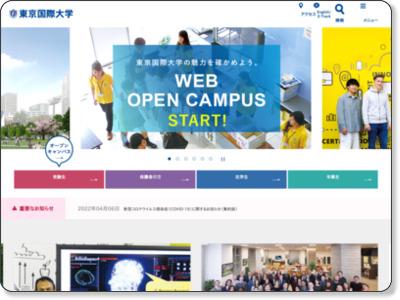 東京国際大学