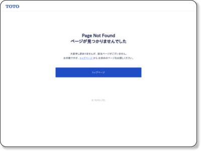 TOTO出版