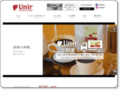 http://www.unir-coffee.com/