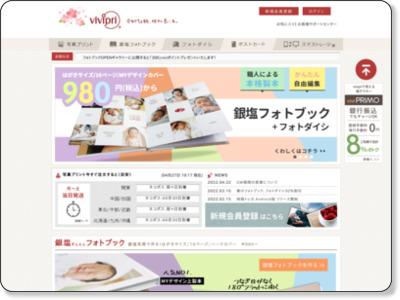 http://www.vivipri.co.jp/