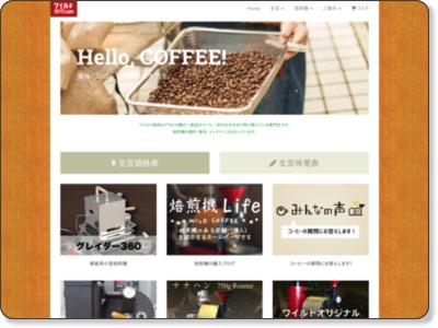 http://www.wild-coffee.com/