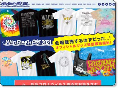 http://www.wildbunchfest.jp/