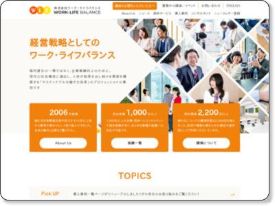 http://www.work-life-b.com/